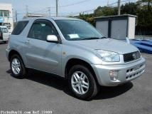 Used Toyota RAV4 for sale | Stock | Japanese used cars - tradecarview | Page 1