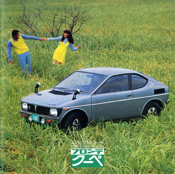 Suzuki FRONTE Coupe & CERVO : The Complete History of the Specialty K-Car