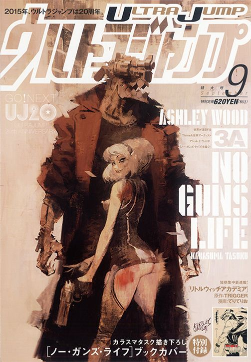 "Pinup Arena • ca-tsuka:   Cover by Ashley Wood for ""Ultra Jump""..."
