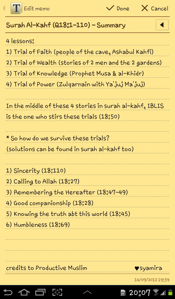 Summary of Surah Al-Kahf