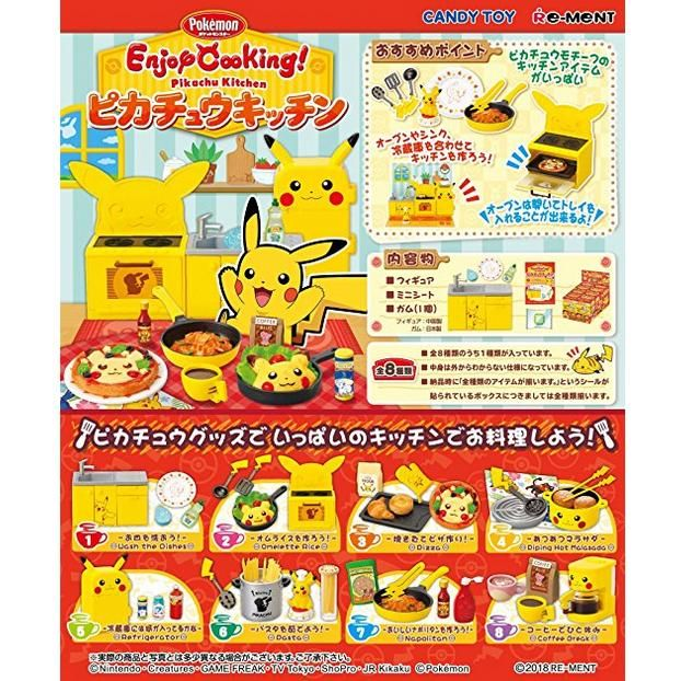 PUKACHU KITCHIN Complete Set for dollhouse Re-ment Enjoy Cooking