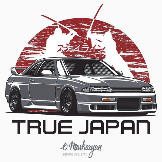 Nissan Skyline GTR R33 (gray)