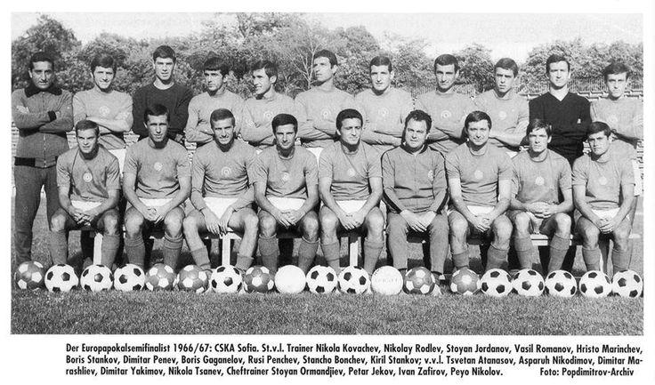 CSKA 66/67