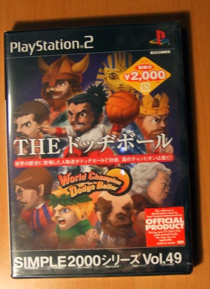PS2 THE DODGEBALLL SIMPLE 2000 NEW US SELLER IMPORT RARE SONY PLAYSTATION 2