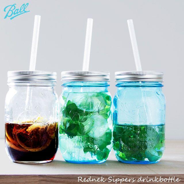 Rednek Sippery drink bottle レッドネック シッパー ドリンクボトル