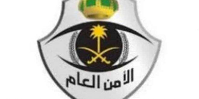 الاستعلام عن راتب الأمن العام برقم السجل عبر موقع مديرية الامن العام بالمملكة