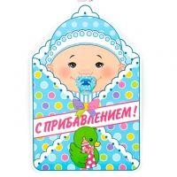 Плакаты на выписку из роддома, плакаты в детскую комнату #8месяцев #фотосессиябеременности #шарынаденьрождения #mommytobe #10недель #оформлениевыписки #выпискаизроддомаукрашениемашины #женскаяконсультация #беременна