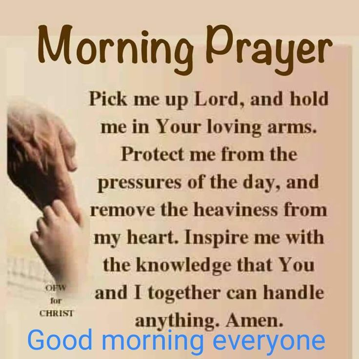 Good Morning Christian Quotes: Best 25+ Morning Prayer Quotes Ideas On Pinterest