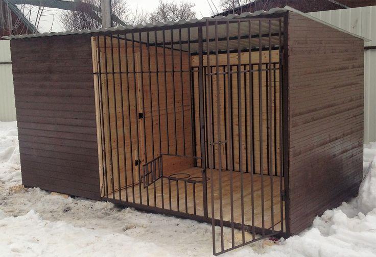 Enclosure for dogs,house for dog. Вольер для собаки от компании ФрендХом. Вольер для собаки с зимником от http://www.friendhom.ru/