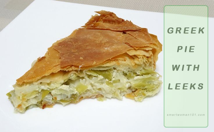 Greek cuisine is full of delicious and healthy dishes. Greek pies play a huge role and they are made all over Greece, with many different recipes. We, Greeks, love traditional pies, that's a fact! The recipes are passed down from generation to generation, from mother to daughter. My mother used to make pies all the … Continue reading Greek pie with leeks