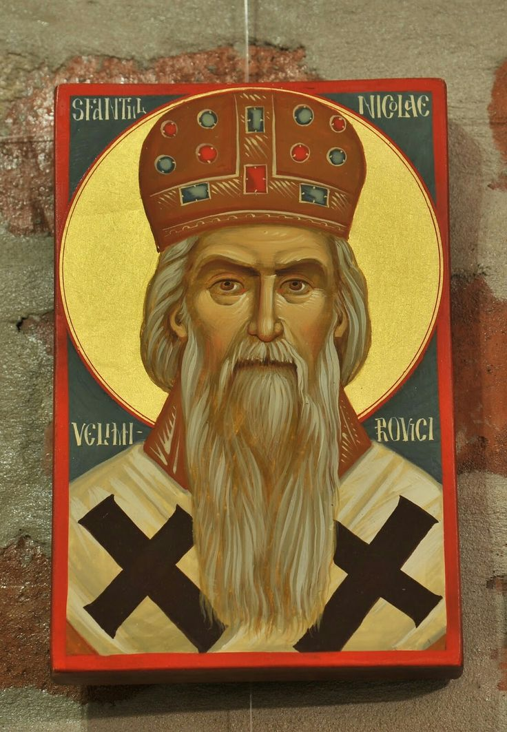 Свети Николај Велимировић  (Bogdan Rednic) +++ Sf. Nicolae Velimirovici