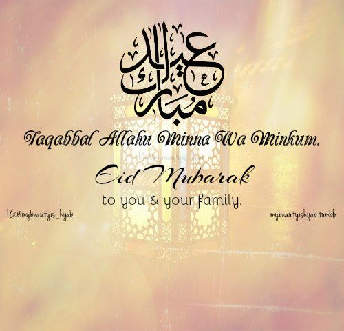 Eid Mubarak everyone…Have a blessed Eid! ❤