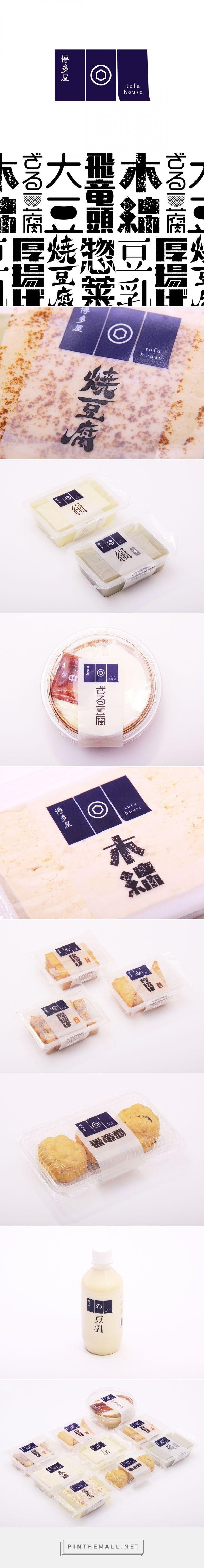 Tofu House packaging design by BLOW HK - http://www.packagingoftheworld.com/2016/10/tofu-house.html