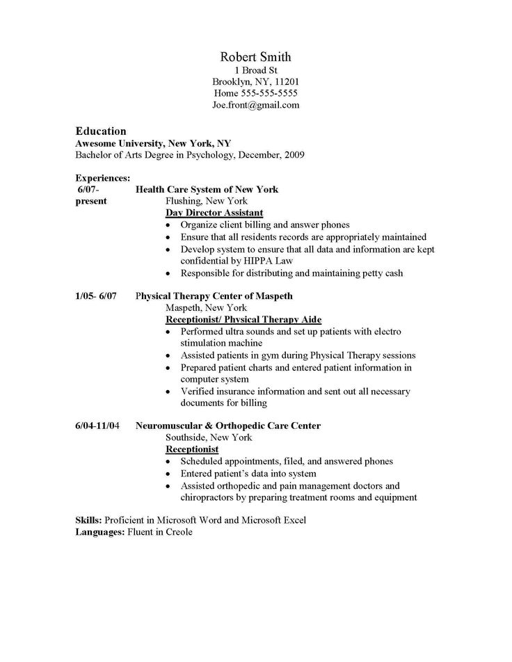 134 best Best Resume Template images on Pinterest Resume - resume of receptionist at a front desk