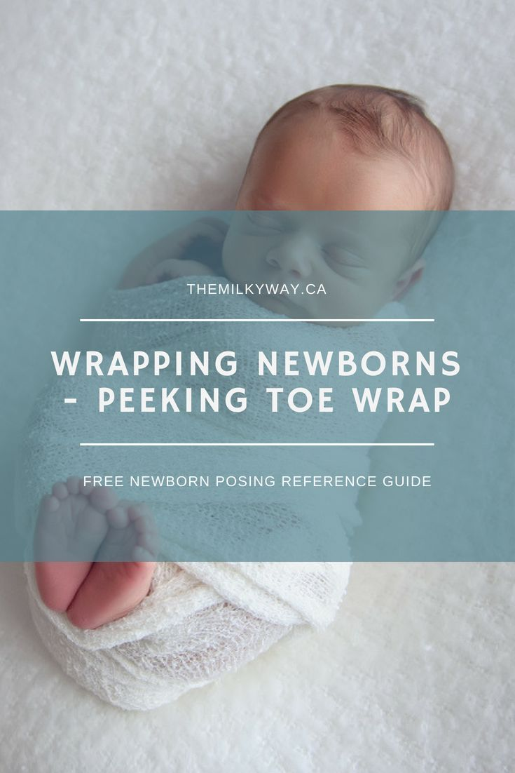 Wrapping Newborns – The Milky Way  – newborn + maternity photographer tips