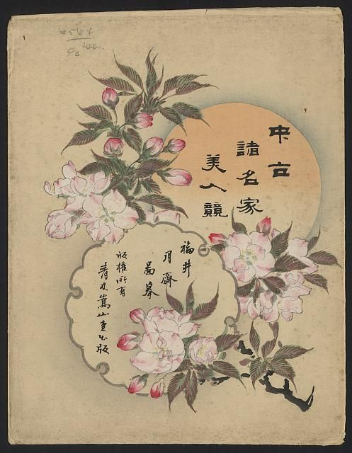 Title: This is number 9 of nine modern illustrated sheets with pictorial envelopes published between 1870 and 1920. Medium: 9 prints: woodcut, color.