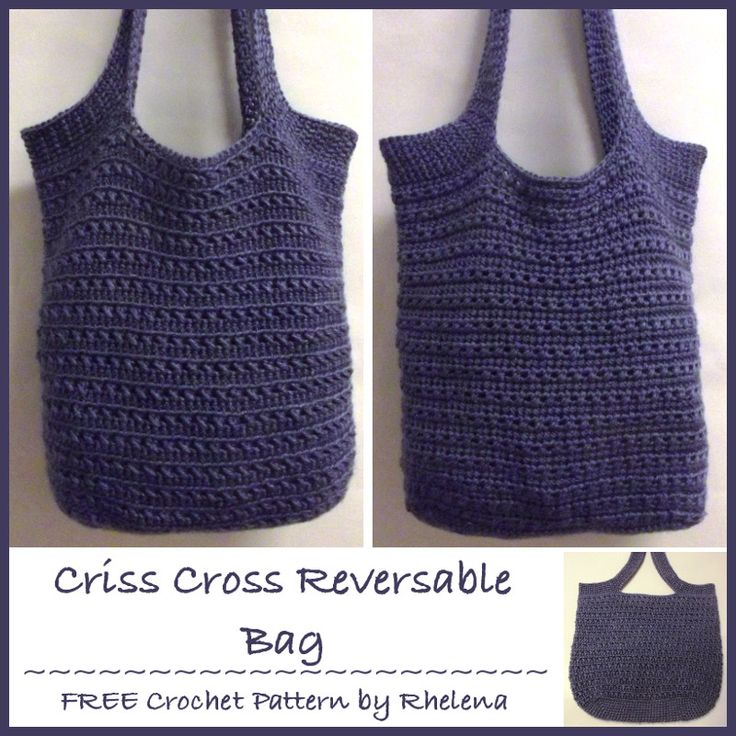 Free crochet pattern for a Criss-Cross Reversible Bag.