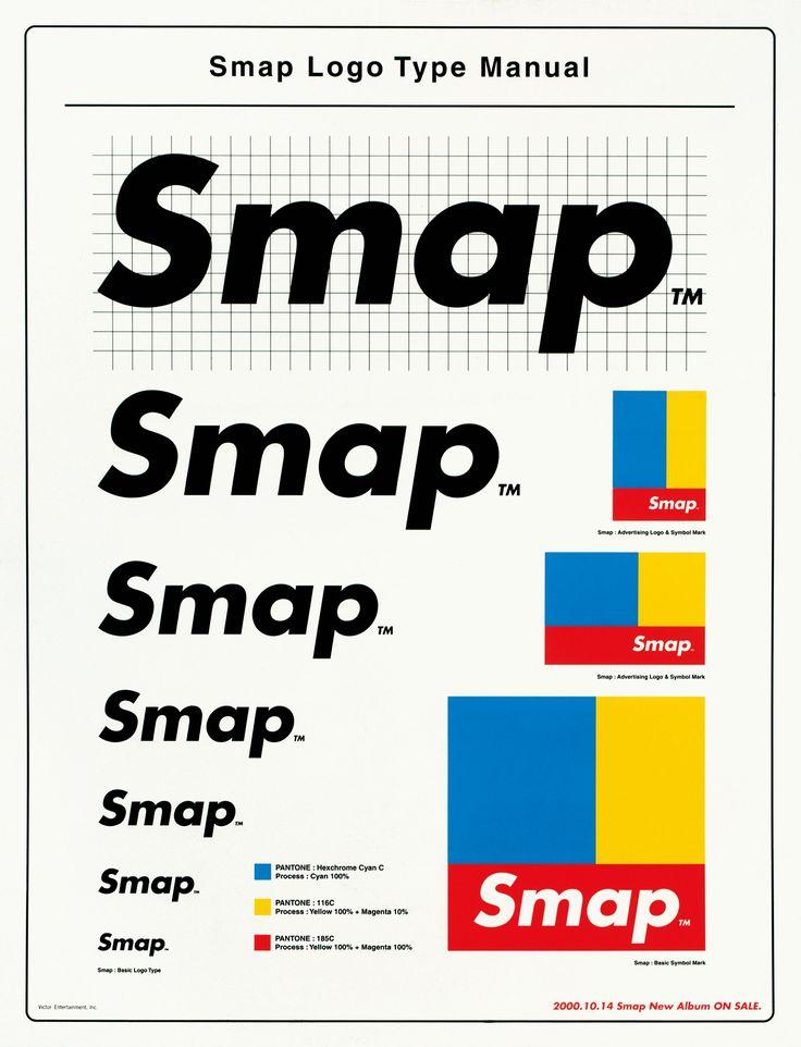 デビュー10周年を機に展開されたSMAPのキャンペーンでは、マスメディアを通じたコミュニケーションとは一線を画した実験的な試みを展開した。CDやコンサートグッズのデザインに端を発したこのプロジェクトでは、グループをひとつのブランドに見立て、記号性の高いヴィジュアル・アイデンティティを設計。これを新聞広告やポスターのみならず、ラッピングバスや街灯フラッグなどに展開し、グラフィカルなアイコンを街中に増殖させた。街をメディアに見立てた広告施策の先駆けとなったこの仕事は、その年のデザイン賞を総なめするなど高く評価された。