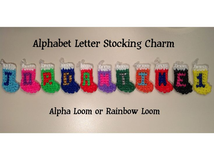 108 best Letter E loom charm images on Pinterest | Rainbow loom ...