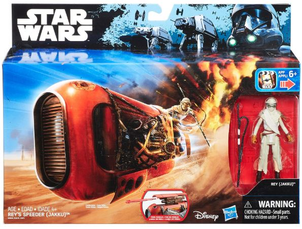 Star Wars Action Figures Giveaway