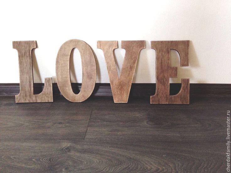 Купить Буквы из фанеры LOVE - коричневый, деревянные буквы, деревянные заготовки, деревянное слово