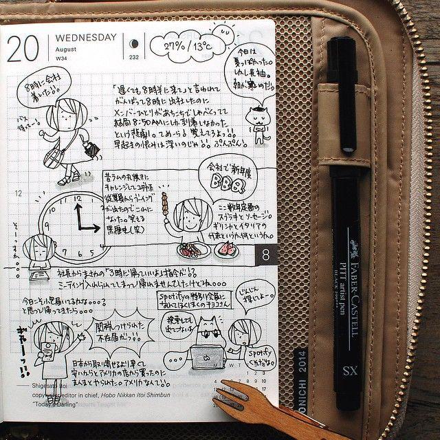 2014-08-20 早起きの恨みは怖いぞよの日。子供達はまだ夏休みだけど、スタッフは超忙しい年度始め…(。-_-。) #hobonichi #ほぼ日手帳 #絵日記倶楽部 #ほぼ日 #手帳 #絵日記 #日記