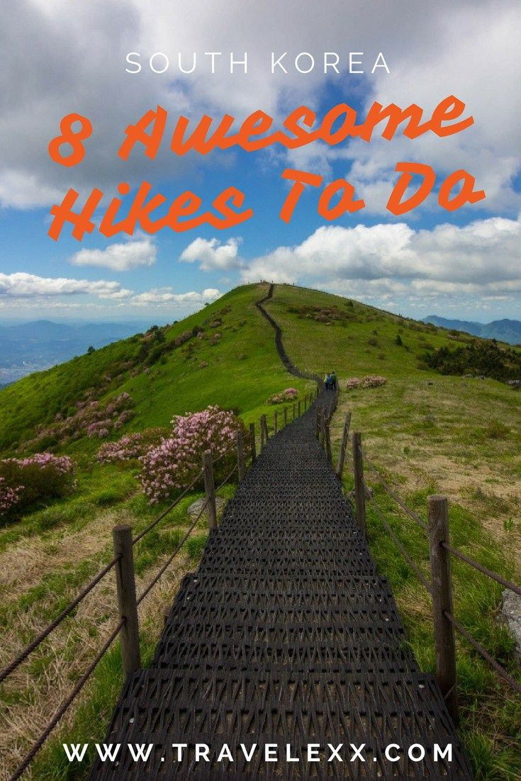 Korea is a paradise for active travellers. Hiking is a national pastime and there are trails for all abilities all over the country. Its natural beauty is just begging to be explored and with it being the same size as England, it's pretty easy to do! Here are eight Korea hiking trails you have to do on your next visit.