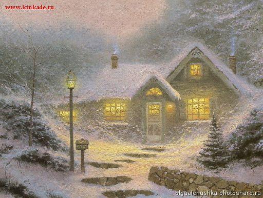 Томас Кинкейд (Thomas Kinkade) - РОЖДЕСТВО. Home for the Evening - 1991 (Картинки)