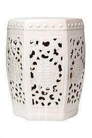Jasmine Decorative Ceramic Side Table