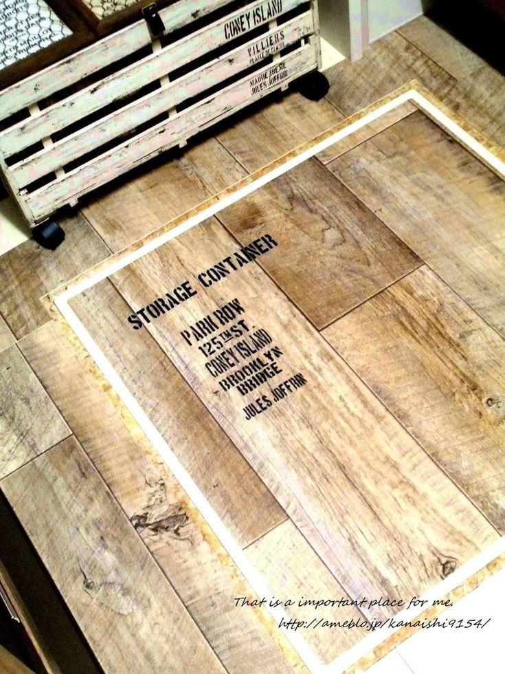 クッションフロアdiy 床下収納庫はこの方法で 床 張り替え クッションフロア Diy キッチン Diy