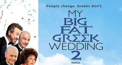 #PicksAndPiques #MyBigFatGreekWedding2 * * In this sequel to the 2002 sleeper hit Toula (Nia Vardalos) finds her extended family rocked by the revelation that her mother and father were never really married -- which,of course,requires an even bigger Greek wedding so they can officially tie the knot. Flimsy reason to re-engage, this one has little going for it.Even the discernibly aged cast fail to deliver on charm.#LainieKazan #GiaCarides #JohnStamos #RitaWilson #IanGomez #KirkJones  94m