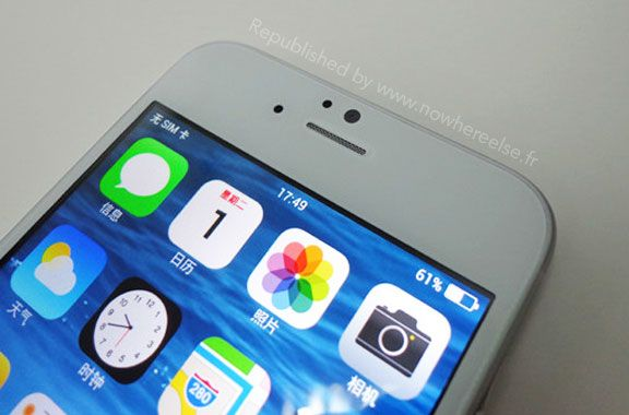 The first iPhone clone 6 running on Android released [photo]