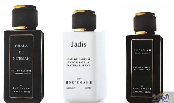 مجموعة عطورات Perfume Stuff To Buy
