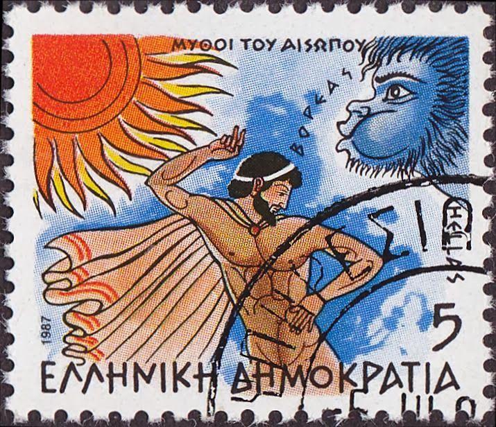 1987  Έκδοση  Μύθοι Αισώπου  Ο Βοριάς κι ο Ήλιος