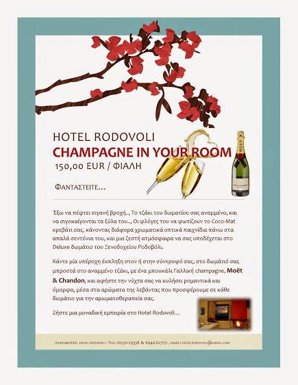 CHAMPAGNE IN YOUR ROOM (Hotel Rodovoli). Διαβάστε περισσότερες πληροφορίες εδώ: https://plus.google.com/101282053309696796160/posts/SWAQ3NQAvMQ