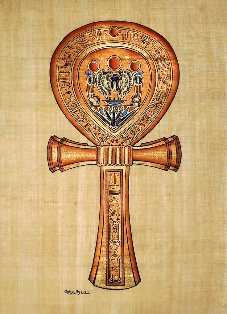 """Ancient Egyptian Art on Egyptian Papyrus. Unique Handmade Art For Sale at arkangallery.com   Title: """"Ankh"""" (Key of Life or The Key of The Nile)   Size: 12"""" x 16""""   www.arkangallery.com"""