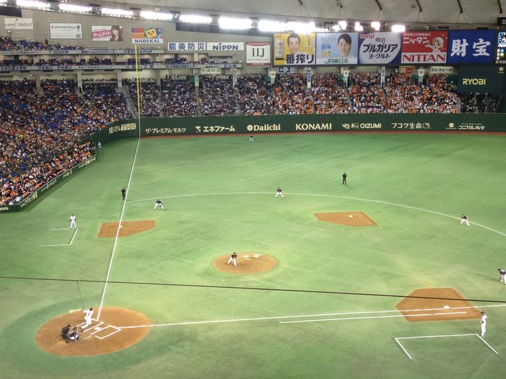 long time no see, tokyo dome! go yomiuri, go sakamoto<3