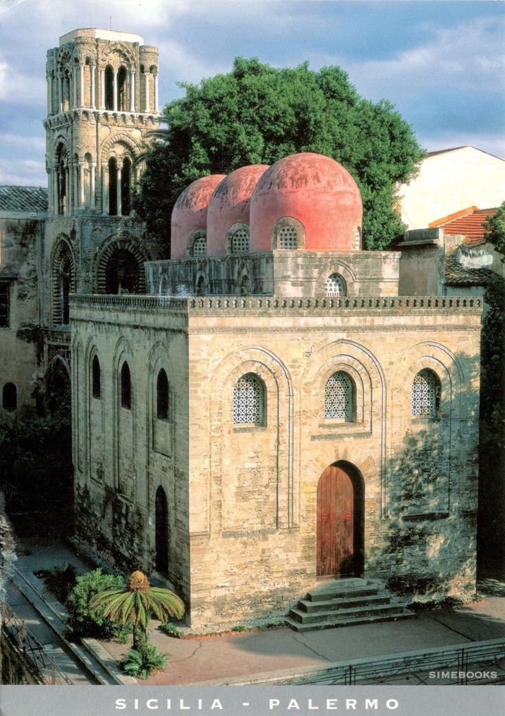 """ITALY (Sicily) - Church of San Cataldo in Palermo - part of """"Arab-Norman Palermo and the cathedral churches of Cefalù and Monreale"""" (UNESCO WHS)."""