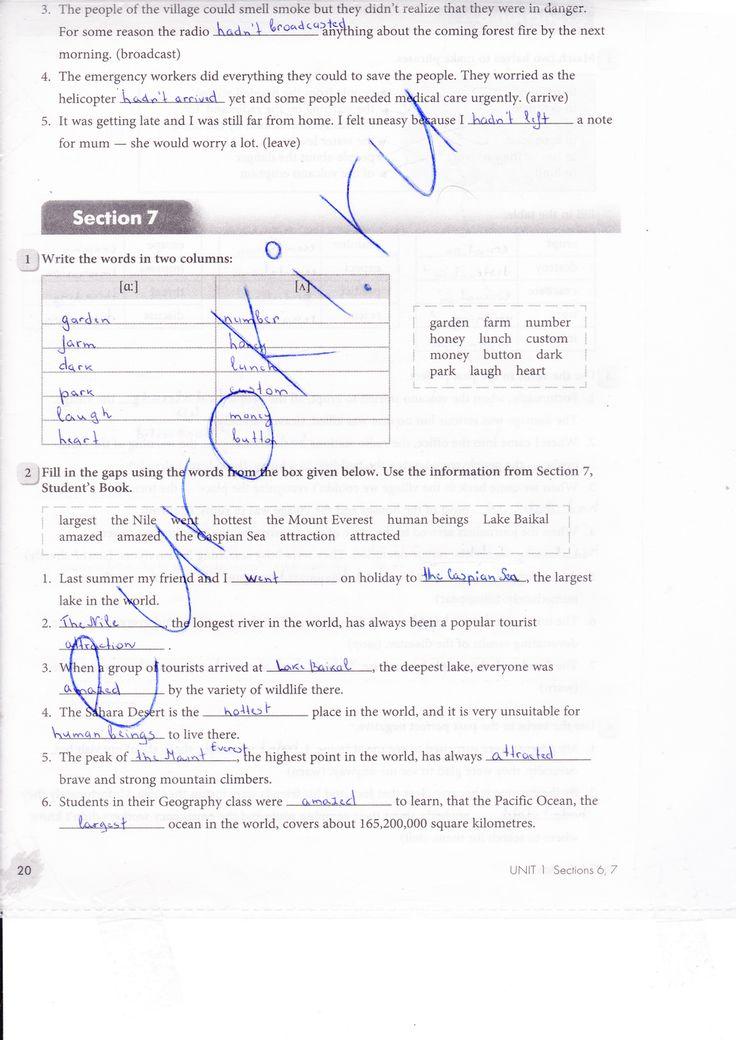 Гдз по англискому языку за 7-й класс