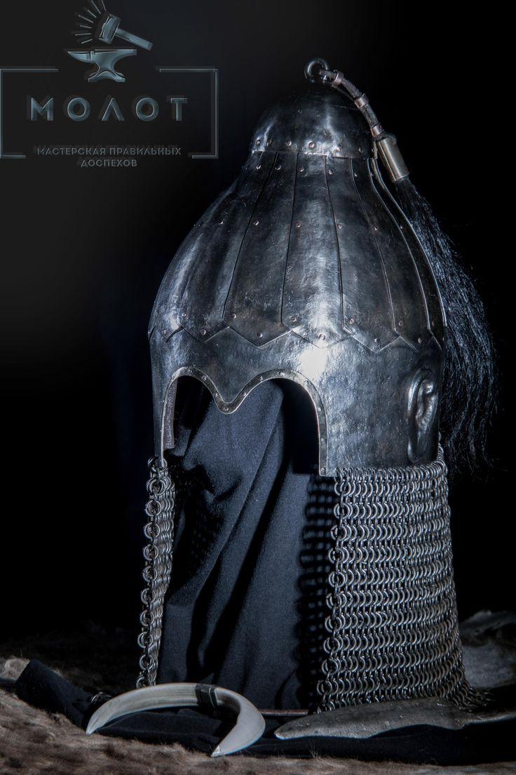 Шлем из Калкни Могильник датируется началом 5 вв. н.э. Шлем был найден при раскопках могильника около с. Калкни, Дахадаевский р-н, Дагестан.   #Калкни #шлем #реконструкция #мастерская_молот #Дагестан #переселение_народов #история