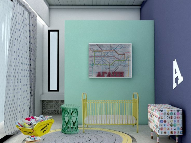 In the room of Love was used turquoise color with metal yellow . The colored drawers and knitted baby stool creates a little corner within an area that could be the parents' bedroom.