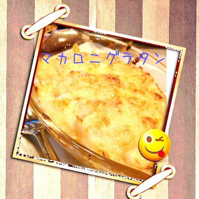 生理前でチーズやクリーム系が食べたくて… - 6件のもぐもぐ - マカロニグラタン by kuusan1201