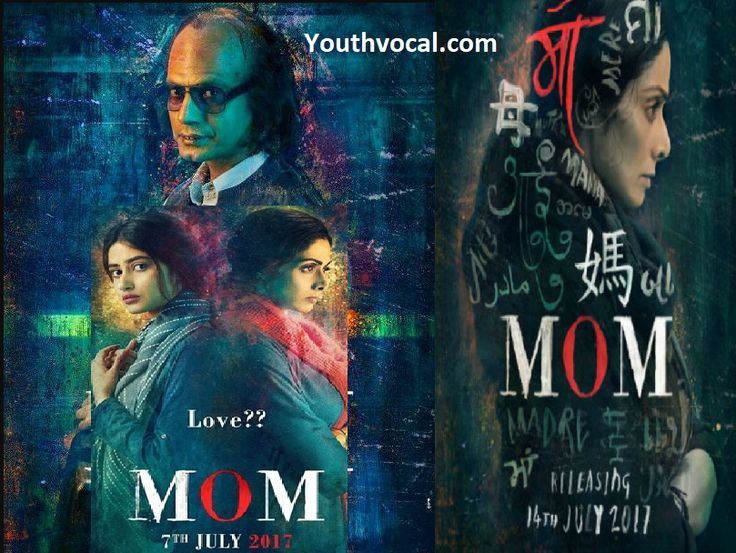 Mom (2017) Full Hindi Movie Watch Online Mp4 or 3Gp Download DVDrip