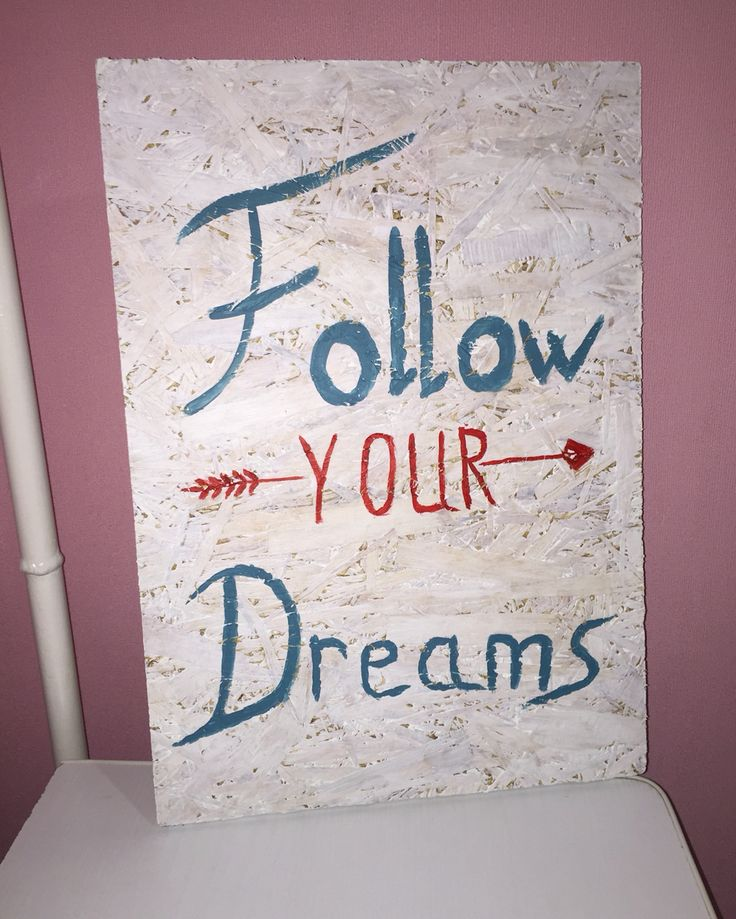 "Доска белая 50х35 с надписью ""Follow your Dreams"" Цена 520 грн."