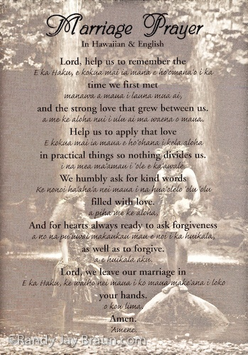 """Marriage Prayer in Hawaiian and English text over image entitled """"He Punawai Kahe Wale Ke Aloha"""" (Love Is A Spring That Flows Freely) - Photograph by Randy Jay Braun"""