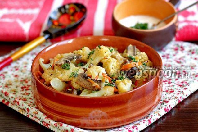 Цветная капуста с грибами / Болталка / Кулинария