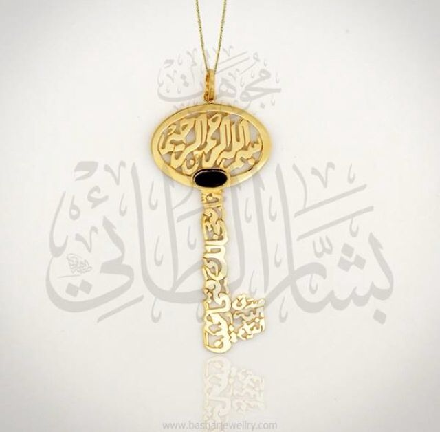 Arabic jewelry by Bashar Altaie