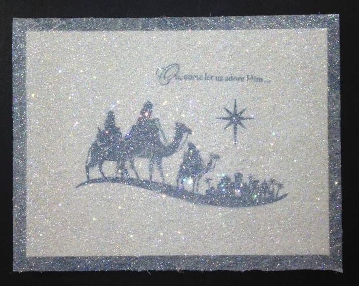 Come to Bethlehem Dryer Sheet Card CCC12 by scrapinchaos - Cards and Paper Crafts at Splitcoaststampers