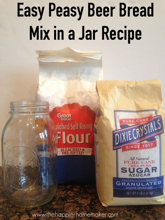 easy beer bread mix in a jar