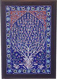 Turkish art - Wikipedia, the free encyclopedia